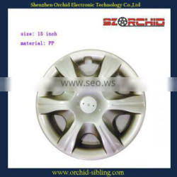aftermarket 757ABS 15inch hubcap
