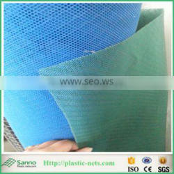 Chemical resistant plastic filter mesh air filter condition mesh