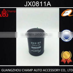 Good quality ! oil / lube filter JX0811A for business car / light truck / engines