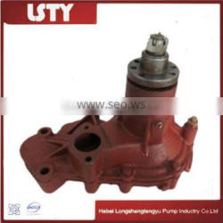 14-09c2-1A cooling water pump