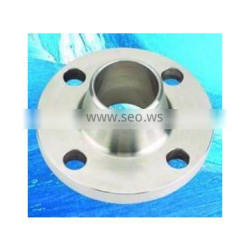 LIFENG CNC high precision forging flange