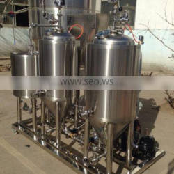 50L ,100L beer brewing equipment and 200L, 300L, 500L beer brewing kettle
