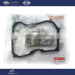 09G transmission filter gasket kit, transmission filter, auto transmission oil filter