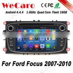 Wecaro WC-FU7608 Android 4.4.4 car dvd player indash for ford focus car gps navigation 2007 - 2010 BT gps 3g TV