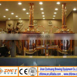 300L red copper restaurant beer brewing equipment CE