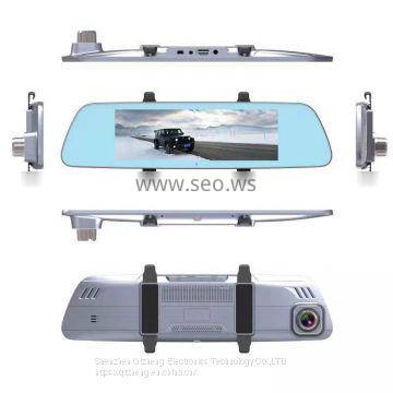 7'' 4G network Android FHD 1080P Streaming Rearview Mirror with ADAS WIFI Dual Lens GPS Navigation Video Recorder