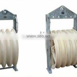 508mm Large Diameter Stringing Pulley Blocks