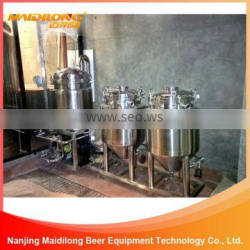Small micro Stainless steel home brewing 50l beer equipment