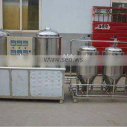 Mini Home beer equipment, Beer brew Line & Commercial beer brewery ,Best Whirlpool brew kettle and conical fermenter