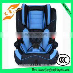 safe baby booster car seat/ safety child baby seat/adult car booster seat