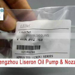 Diesel fuel pump FooRJ02703, original auto injector 0445120102 solenoid valve F00R J02 703 CRIN for 120 series