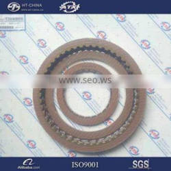 ATX 6T45E Automatic Transmission friction repair kit Gearbox Friction Disc Plate T208080B Friction CLutch kit
