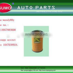 car oil filter/auto oil filter/good quality oil filter 26320 3C100/26320-3C100 for hyundai
