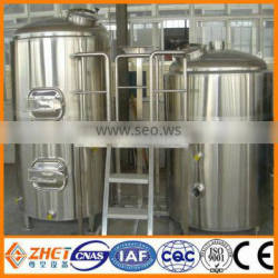 300L laboratory beer equipment brewhouse mash system set brewery pilot equipment