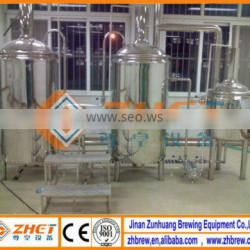 300L micro stainless steel laboratory beer equipment