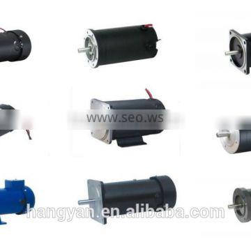 Made in china 24V DC electric motor manufacturers