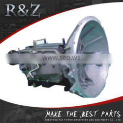 Long service life flexible operation automatic transmission assembly
