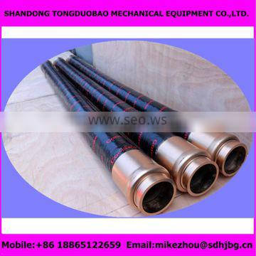 concrete construction equipment /shotcrete pump rubber hose