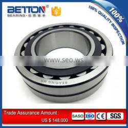 Metric Spherical Roller Bearing 22322CA