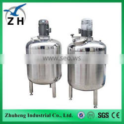 polyester polyol plant liquid mixing tank with homogenizer Quality Choice
