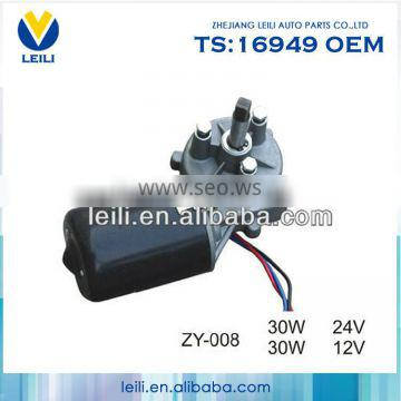 High quality durable competitive hot product ZY-008 dc motor, electric motor