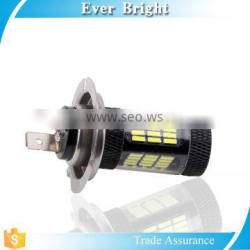 4014 57 leds fog lamp bulb, H7 fog light for automobile