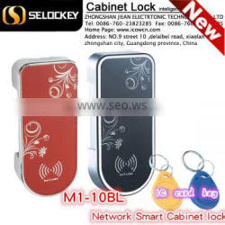 proximity smart card electronic cabinet lock network system(M1-10BL)