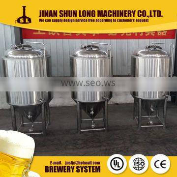 High Quality 50L-5000L MicroBrewery Equipment /Beer Mash Tun For Beer Machine