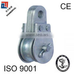 FIXED EYE FLAT PULLEY