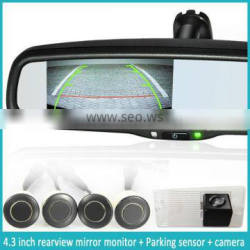 4.3 inch auto dimming rearview mirror radar detector germid rearview mirror ak-043la