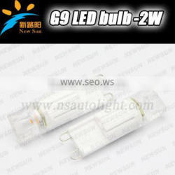 G9 LED 2014 New led lights 120lumen Epistar COB smal size led G9 LED lamp