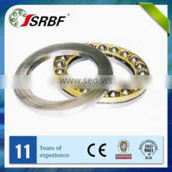 high quality SRBF thrust ball bearings 51209 made in China