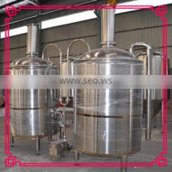 stainless steel 200l beer brewing equipment