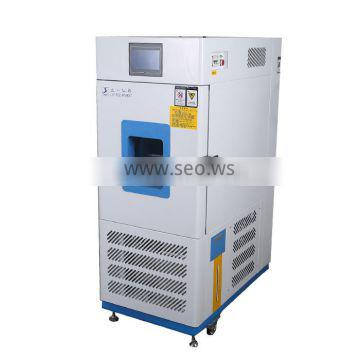 Measuring weather cabinet circulation environmental high-low temperature and humidity equipment