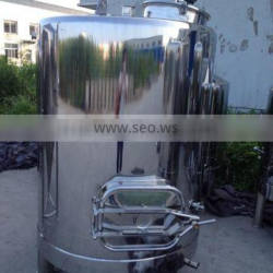 USA Stainless steel agitator tank with side manhole