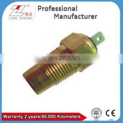 Coolant Water Temperature Sensor for LADA/ VOLGA TM100A