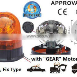 E-MARK Revolving Halogen Warning Light, ECE MARK Rotating H1 Halogen Warning Beacon(SR-BL-505RF-1) 3 Bolts Fix Type Beacon Light