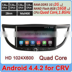 "Ownice Newest C200 Quad Core 10.1"" Pure Android 4.4.2 car multimedia system for honda crv HD 1024*600"