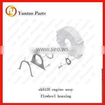 Chinese brand bus universal engine spare parts flywheel system