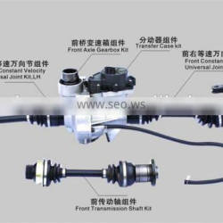 ATV Front Axle Assembly,Used on HISUN, HS500,HS600,HS700 ATV