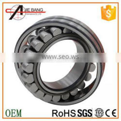 Professional Spherical Roller Bearings 23030