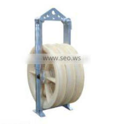 Best-selling 508mm large diameter stringing Nylon pulley blocks