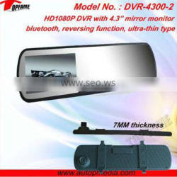 TOPFAME DVR-4300-2 mobile DVR rear view mirror car dvr camera with 4.3inch LCD screen, slide in button