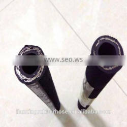 high pressure steel wire braided rubber hose/rubber hose price