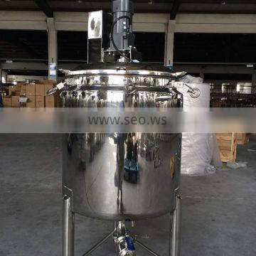 500L Customize Stainless steel mixing tank /agitator tank /jacketed kettle