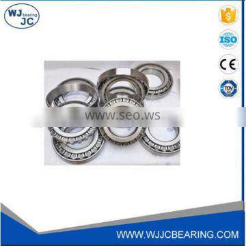 Tapered roller bearing Inch KHM911242/KHM911210 53.975 x 130.175 x 36.512 mm