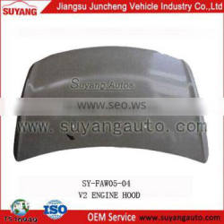 SUYANG FAW V2 metal engine hood chinese auto spare parts