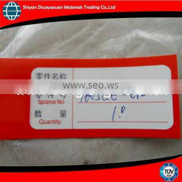 1605QE-010 clutch slave cylinders for sale