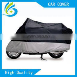 motorcycle shell cover