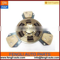 RE198317 Clutch Plate Parts for John Deere